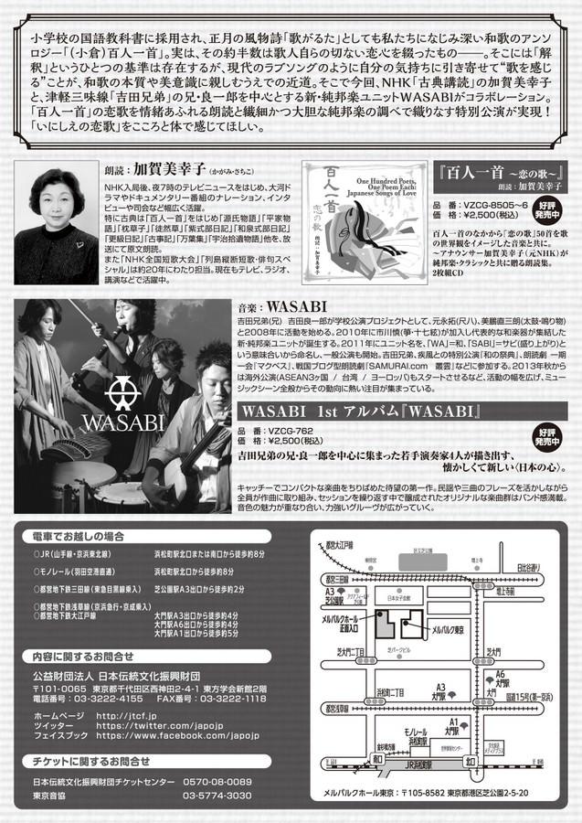 加賀美幸子の画像 p1_12